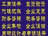 在郑州开个饭店都是需要哪些证件怎么办理