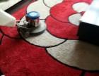 重庆五里店观音桥渝北周边洗地毯服务价格