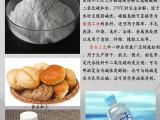 直供:小苏打(用做染色印花的固色剂 食品添加剂)