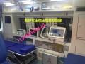 唐山市救护车出租长途救护车出租120救护车出租