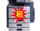 广州黄埔区萝岗 荔联 大沙 开发区打印机出租 彩色复印机租赁