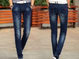 2015季新品弹力小脚牛仔裤男式韩版修身直筒牛仔长裤 男 批发