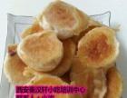 西安早点小吃加盟水煎包灌汤包技术学习 秦汉轩培训
