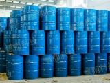 供应埃克森美孚脱芳烃溶剂油Exxsol D60s