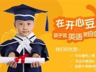 上海嘉定幼儿英语培训班 小班授课 科学全面的课程体系