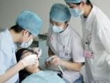 女生学医 口腔医学好就业吗