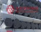 脚手架钢管、镀锌架子管厂家批发 30吨起卖