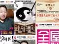 中国.欧蒂尼全屋定制面对全国招商(质保15年)