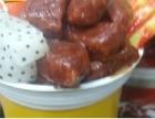 韩式牛排杯脆皮玉米加盟费用 加盟热线