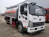 潮州解放虎VH8吨油罐车 可分期 包上户送车