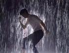 雨屋出售雨屋景区布展体验雨屋费用