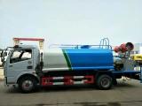 安阳低价出售5吨至20吨洒水车抑尘车绿化环保洒水车厂家直销