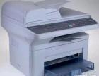 多功能你好一体机复印机转让,高端商务机