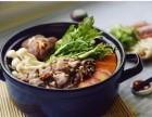 旬野菜日式火锅加盟前景怎么样?加盟需要多少钱?