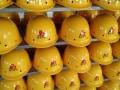 柳州安全帽印刷 丝网印刷 移印印刷