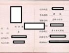 江西省2018年建筑类中高级工程师职称快捷代评晋级
