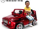 G55奔驰儿童电动车双驱遥控童车四轮电动汽车玩具车儿童可坐童车