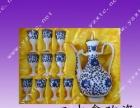 景德镇陶瓷酒具图片 陶瓷酒具价格