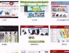 专业营销型网站H5欧美风格适应高端网站定制设计