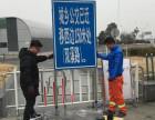 嘉兴路诚交通设施提供道路标志安装