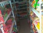 云岗佃起超市转让