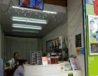 鹿城人民路奶茶冰淇淋店面转让(可空转)