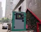 成都彭州200kw发电车出租