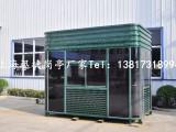 上海钢结构保安岗亭价格 保安岗亭生产厂家电话