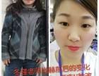 丽江尚赫减肥,美容,理疗,塑型,效果很好,为什么不要加盟费