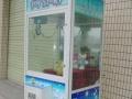挂烟机夹烟机公仔机水果机苹果机扑鱼机儿童投币游戏机