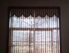 洪湖专业窗帘安装与维修
