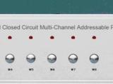 供应航天广电HT-8000可寻址广播主机HT-8000