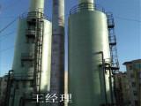 华夏脱硫除尘器提供好的隧道窑脱硫塔|供销玻璃钢烟囱
