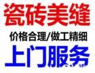 广州兴龙清洁服务有限公司