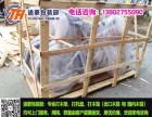 广州番禺区钟村打木箱包装