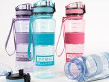 便携防漏创意带盖简约塑料负离子情侣杯办公杯学生运动水杯优之