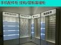 新款土豪金苹果手机柜台小米OPPO展示柜 电信业务受理台席