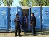 南阳环保移动厕所租赁专业服务