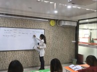 公明英语口语培训外教一对一对练英语流利说