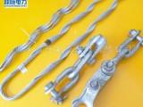 ADSS光缆金具 /大档距耐张线夹价格