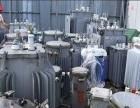 天水变压器回收-天水电力物资回收-甘肃变压器回收