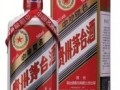 房山区回收香烟,房山回收黄鹤楼1916南京九五和天下中华香烟