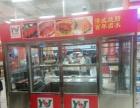 石龙新城区 汇星商业中心沃尔玛熟食专柜转 让3.5万