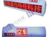 长春教练车LED显示屏全彩LED车载屏厂家直销