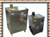 供应恒立/高精度制冷恒温槽
