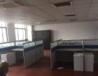 泰鑫商务中心精装修 120平 采光好 带办公家具!