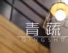 新手加盟青蔬麻辣烫应该怎么做南京青蔬麻辣烫加盟
