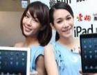苹果/三星/魅族/小米手机维修主板,换屏幕多少钱