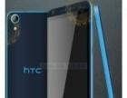 闲置HTC D626w双卡双4G手机