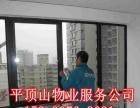 平顶山专业中央空调杀菌清洗、泡沫清洗、室内机室外机